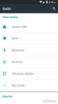 OS APPS Cubot Note S (6)