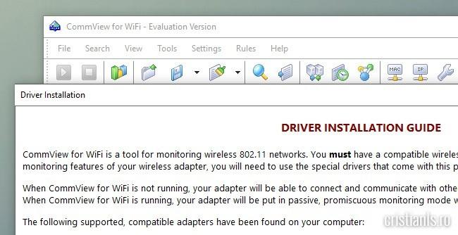 program de spart parole WiFi - Wireless