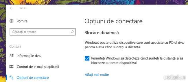 blocare dinamica windows 10