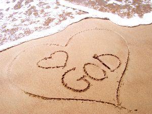 ¡Dios es Bueno!