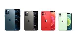 Presenta Apple nuevos iPhone 12 y otros productos