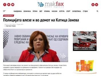 """Shkrimi te """"Makfax"""""""
