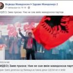 слика заев албанско знаме