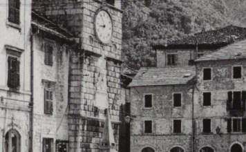 40 година од земљотреса у Котору (1979–2019)
