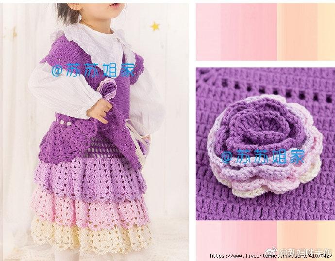 Vestido Niña Crochet Increíble Crochet Tutorial