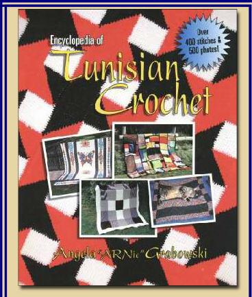 encyclopedia-of-tunisian-crochet-1209