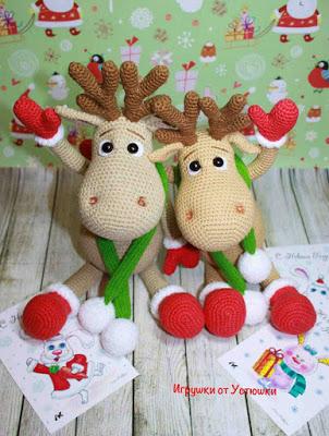 Crochet Pattern Christmas Reindeers Crochet