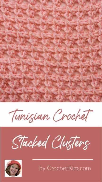 Tunisian Stacked Clusters CrochetKim Crochet Stitch Tutorial