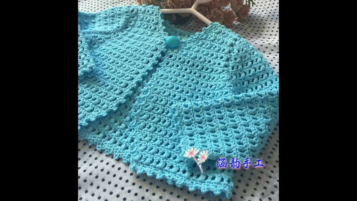 Crochet Baby Sweater Patterns Crochet Patterns For Free Crochet Ba Cardigan 1603 Youtube