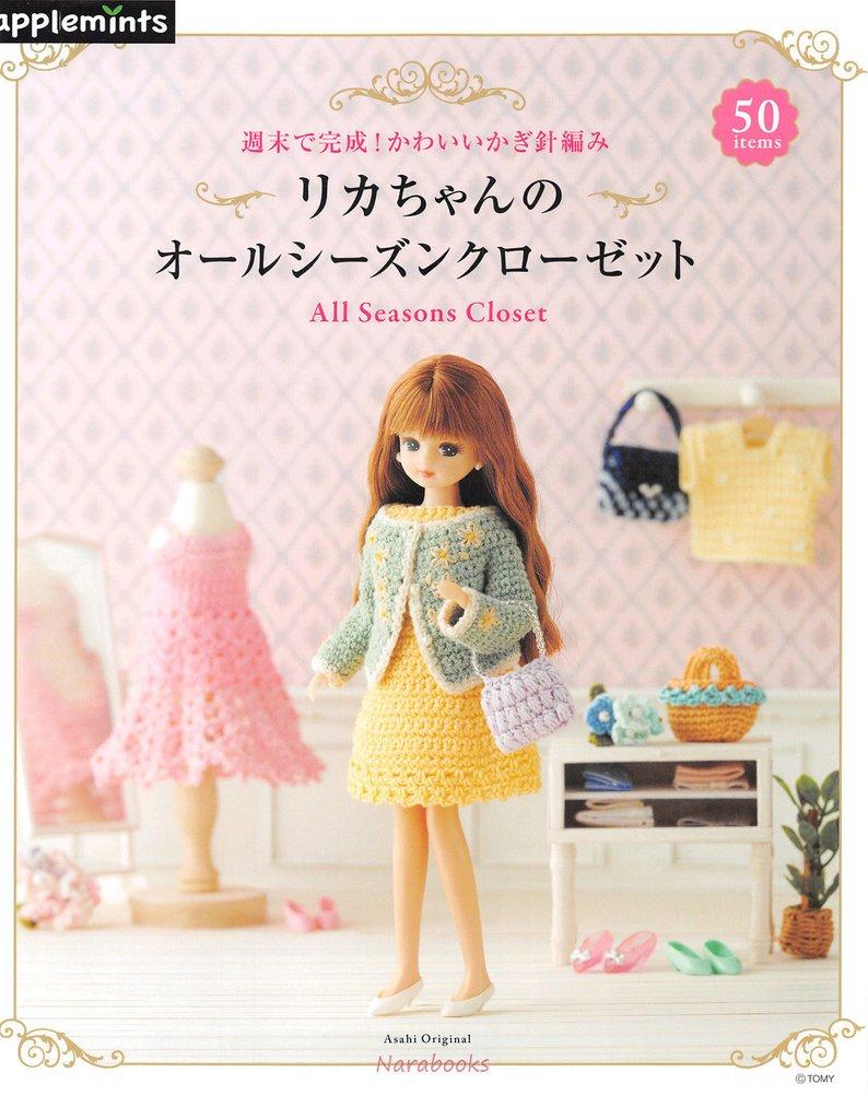 Amazon.com: Catherine of London Crochet Doll Dress Pattern: Arts ... | 1003x794
