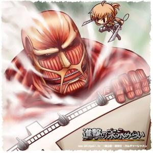 Le titan colossal