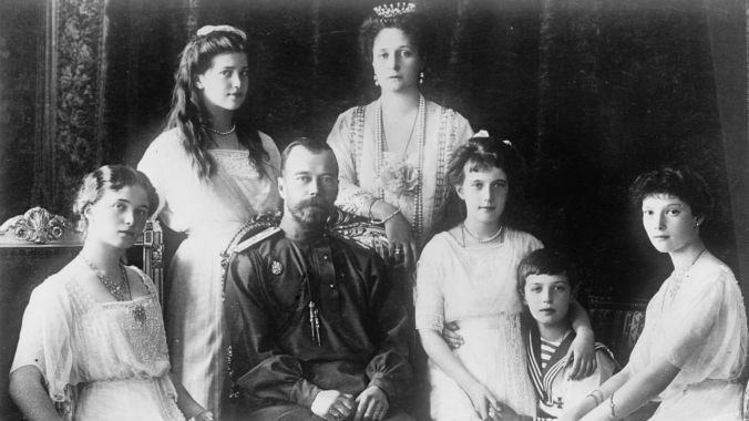 Portrait of the Russian Royal Family
