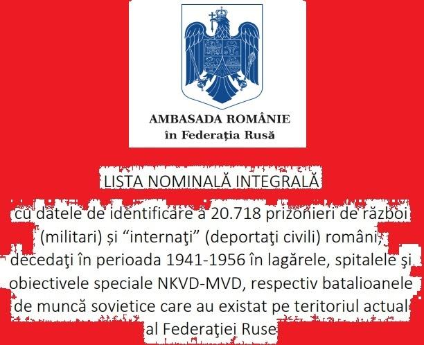 Ambasada Romaniai in Rusia
