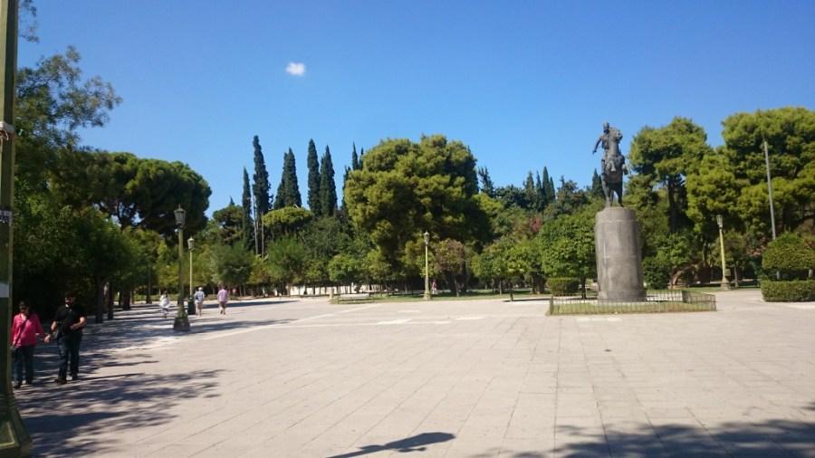 Qué ver en Atenas. Entrada del Jardín Nacional.