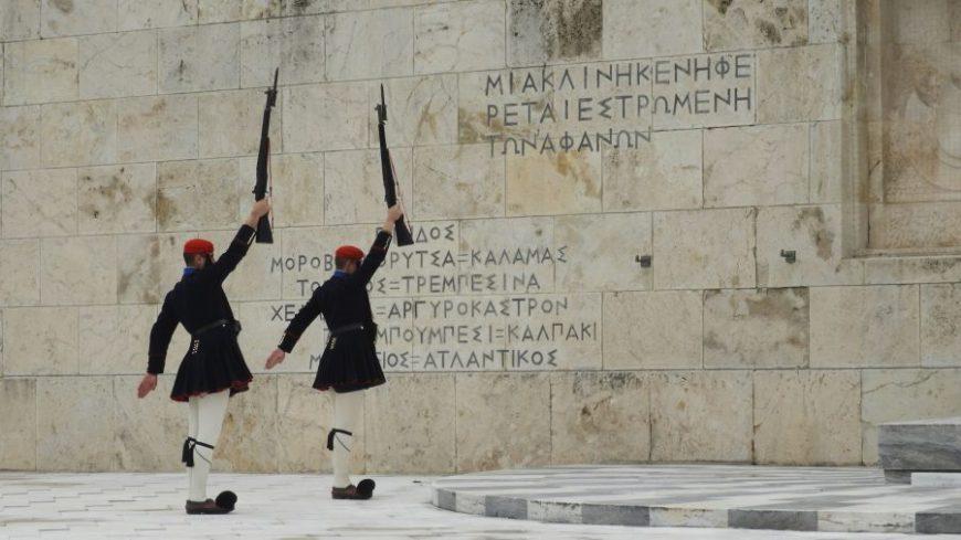 Plaza Syntagma, uno de los lugares más emblemáticos que ver en Atenas