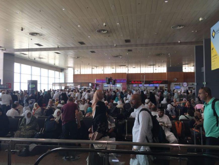 Aeropuerto de Jeddah