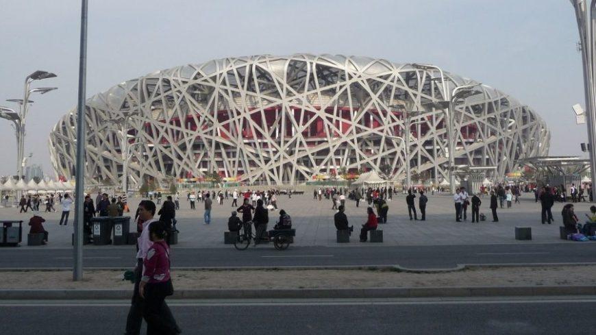 El Nido Pekín