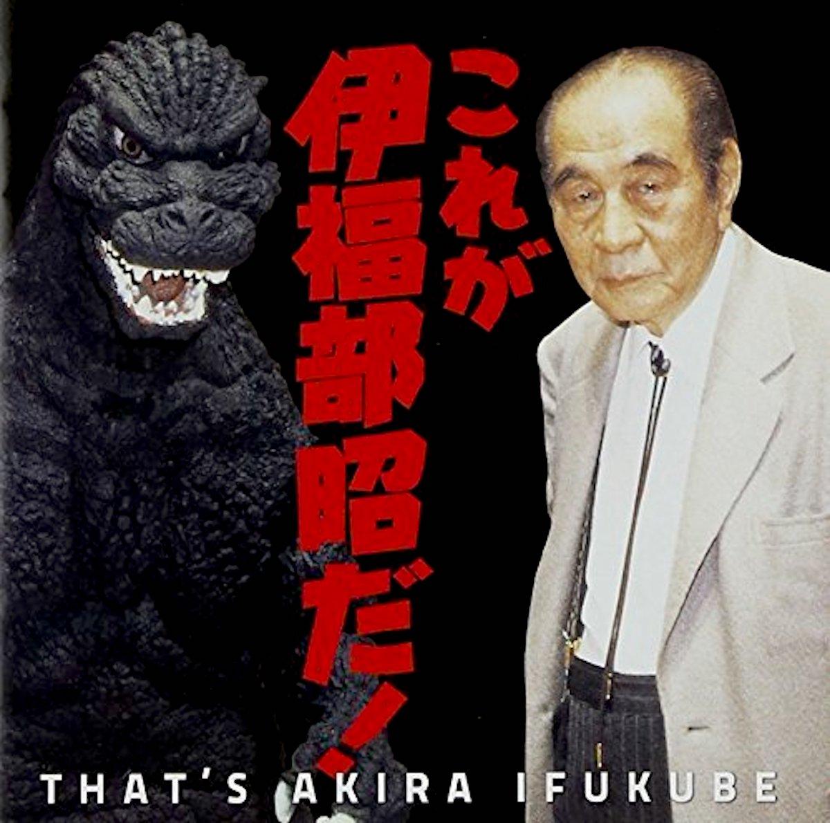 Akira Ifukube, l'uomo che compose la musica dei mostri.