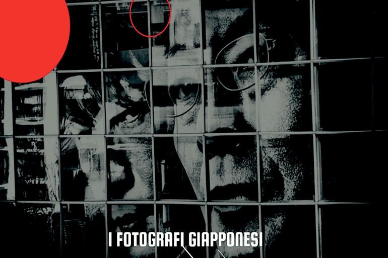 I FOTOGRAFI GIAPPONESI