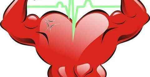 Pericarditis aguda en deportistas Protege tú corazón
