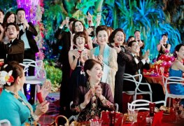 <i>Crazy Rich Asians</i> and <i>Ready or Not</i>: When the Super-Rich Play Games, Everyone Loses