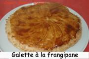 Galette frangipane 1 janvier 2008 025 Index copie