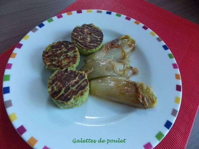galettes-de-poulet-dscn7780