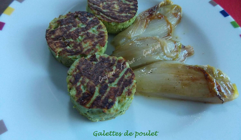 galettes-de-poulet-dscn7781