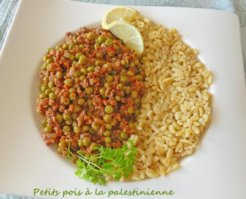 Petits pois à la palestinienne P1000146 R (Copy)