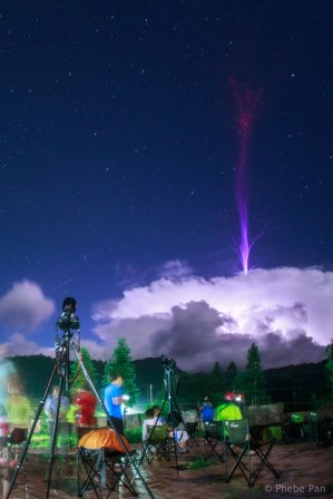 Rare form of lightning, a type of Transient Luminous Event (TLE) like red sprites and blue jets.