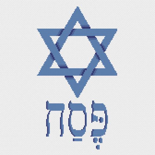 star of david cross stitch for passover