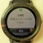 vivoactive 3 LINE通知