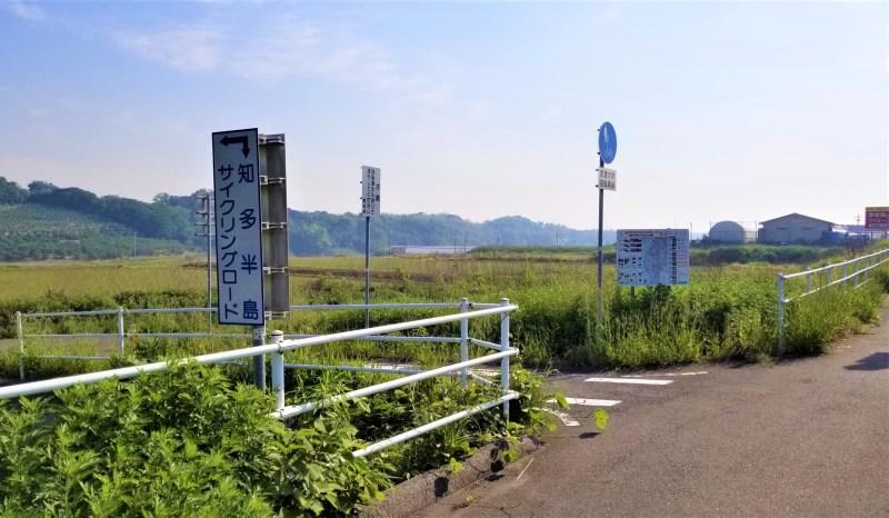 知多半島サイクリングロード 宝来町交差点近く