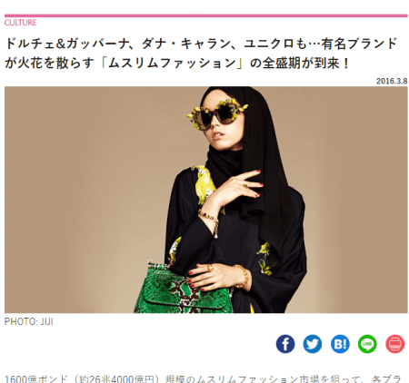 Screenshot from Courrie Japon website