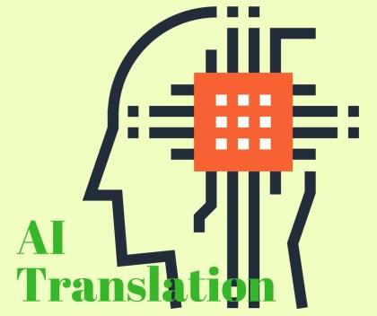 人工知能翻訳のイメージ画像