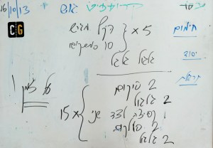 20131016_160332