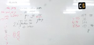 20131106_175651