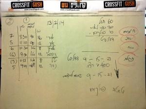 CFG2014-02-14 14-58-35