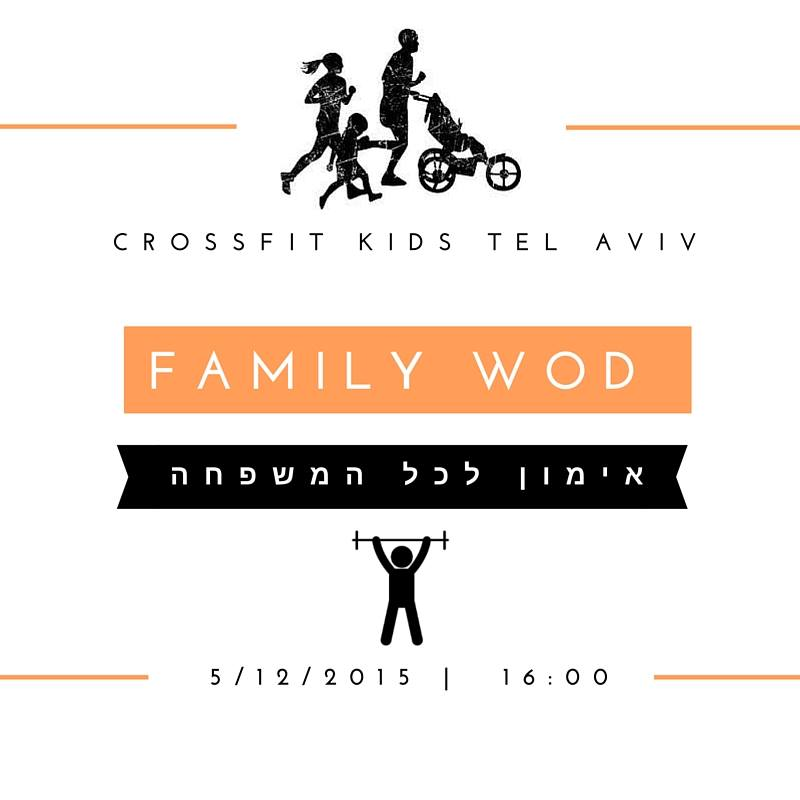 family wod