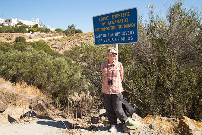 Joanne at the Venus De Milo site.