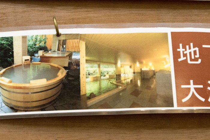 Photo of hot tubs