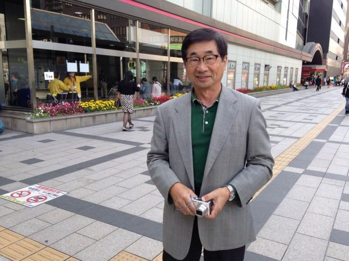 Muneo Nagaoka