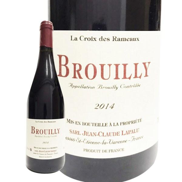 Brouilly La Croix des Rameaux(ブルイィ・ラ・クロワ・デ・ラモウ)