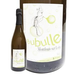 Bubulle(ビュビュル)
