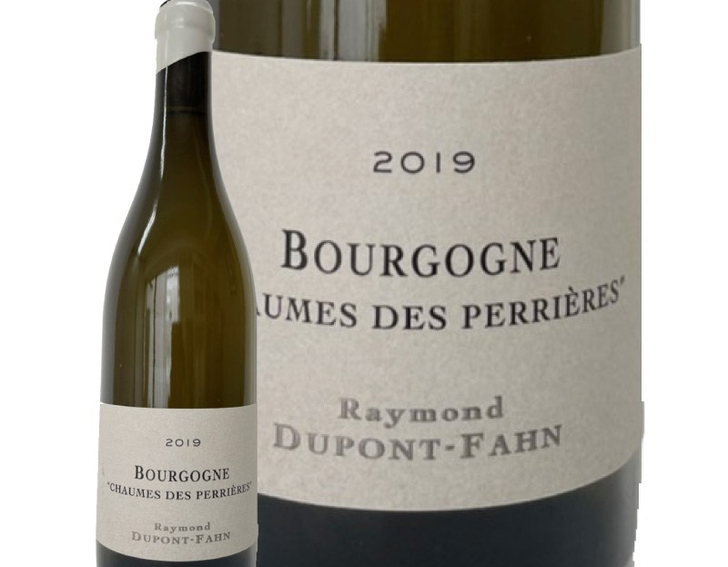 Bourgogne Chaumes Des Perrieres(ブルゴーニュ・ショーム・ド・ペリエール)