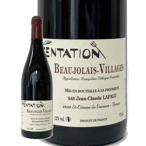 ボジョレー・ヴィラージュ ラ・タンタシオン(Beaujolais Villages La Tentation)