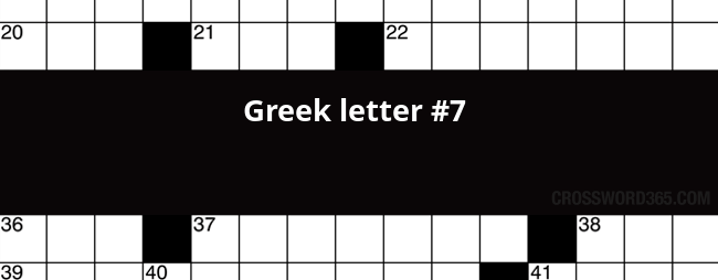 Greek Restaurant 7 Letters Crossword Clue