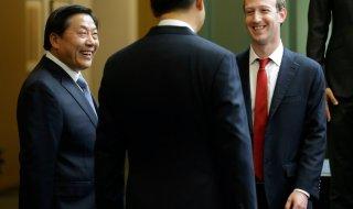 Facebook en china