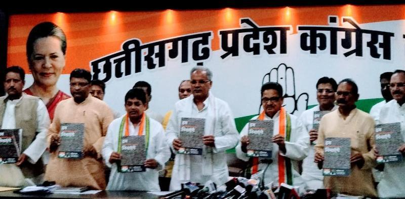 Chhattisgarh Lok Sabha Predictions