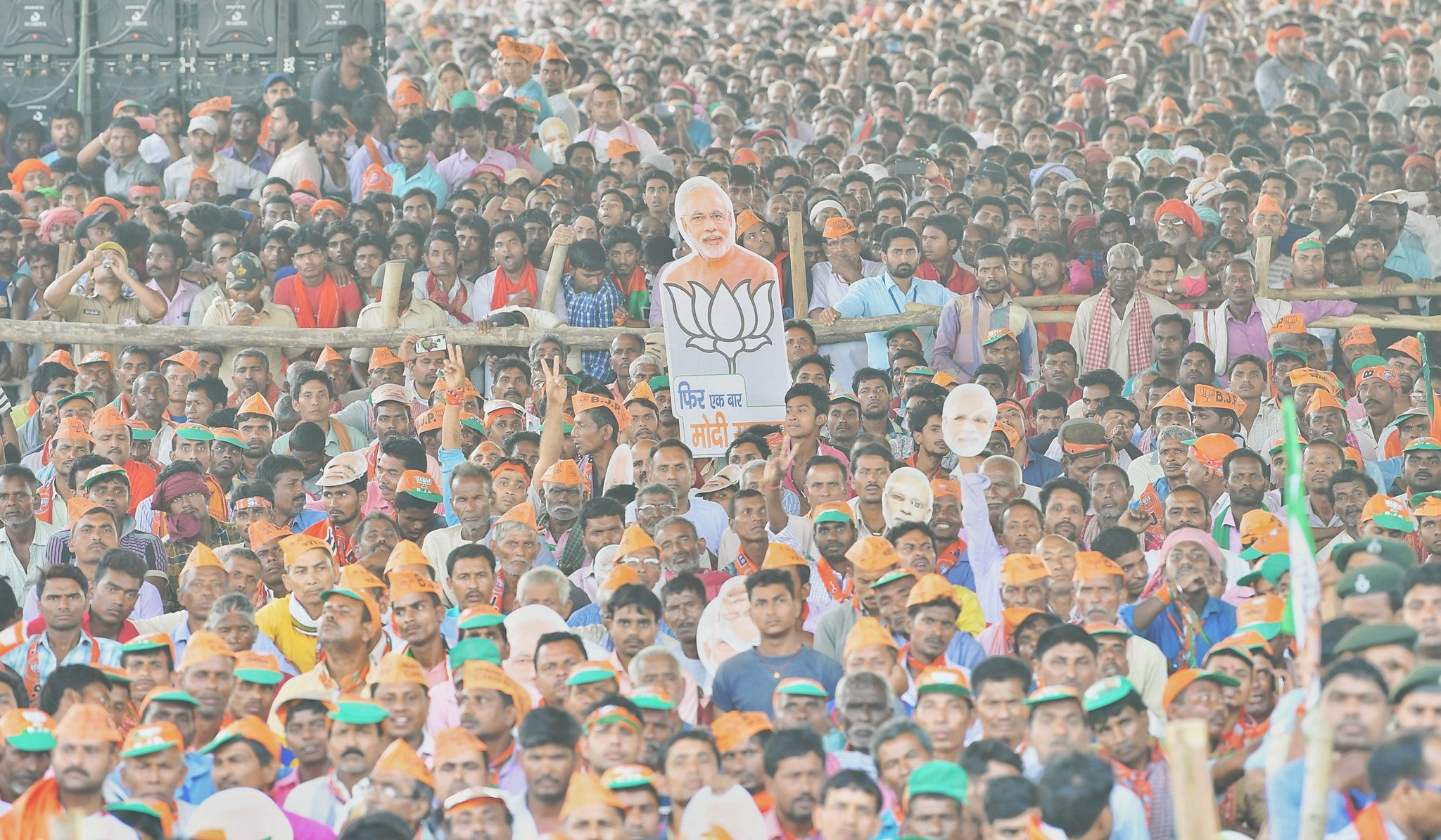BJP Supporters Pessimistic compared to a month ago
